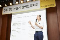 """양종희 사장 """"KB손보만의 직장 스포츠맨십 만들어야"""""""
