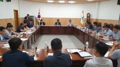 산림조합, 목재집하장 운영 활성화 위한 담당자 간담회 개최