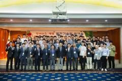 중부발전, 안정적인 전력공급 위한 발전기술원 워크숍 개최
