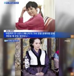 '30년차 배우' 故전미선, 그는 누구