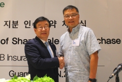 DB손보, 태평양지역 손보사 CIC 인수···남태평양 첫 진출