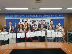 천안시, '해외환자유치 의료관광사업 및 인프라 구축' 순항