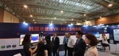 경기콘텐츠진흥원, 중국 대표 VR영상 축제 '2019 SIF 전시회'  참가