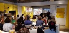 경기도·경기관광공사, 일본 도쿄서 '경기도 수원 카페 토크쇼' 개최