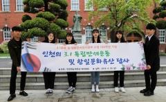 인천재능대 대의원회, 국민참여 기념사업 인증 획득