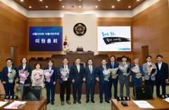 서울시의회 더불어민주당, 제10대 2기 대표단 선임