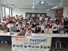 한국장애인고용공단, 장애특성 반영 '맞춤형 직무' 개발