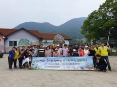 인천도시공사 해드림봉사단, 시각장애인 문화체험 활동도우미로 활약