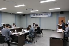 고흥군, 향토문화재 지정 심의회 개최