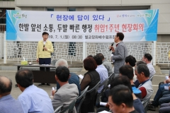 김철우 보성군수, 취임 1주년에 재난 대비 현장 점검