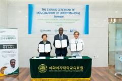 이화여대-이화의료원, 콩고 판지병원과 업무협약 체결...협력관계 구축