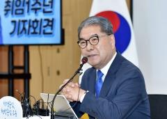 """이재정 경기도교육감 """"아이들의 꿈을 경기교육의 꿈으로 삼겠다"""""""