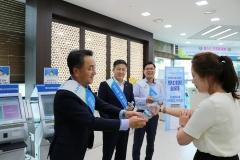 NH농협은행, 2개월간 전국 영업점서 '무더위 쉼터' 운영
