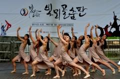 광주문화재단 후원, 비상무용단 창작무용극 '빛뫼골춤판' 성료