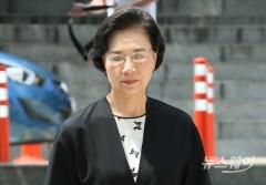 '가사도우미 불법고용' 이명희씨에 벌금 3000만원 구형