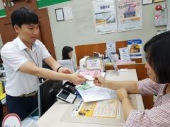 광주광역시, '2019 여성농업인 행복바우처카드' 발급
