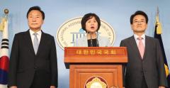 """야 3당 """"민주당이 정개특위 맡아야"""""""