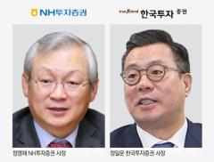 'IB통' 정일문-정영채, 상반기 IPO 시장 엇갈린 희비