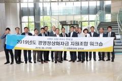 신협, '경영합리화지원자금' 성과 가시화…5개 조합 출자금 42.76%↑