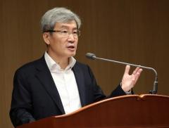 """고승범 금통위원 """"금융안정 바탕 둔 통화정책 펼쳐야"""""""