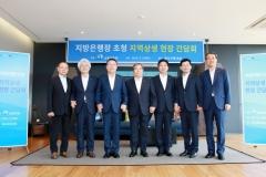 """윤석헌 금감원장 """"지방은행 감독기준 완화…지역경제 집중해달라""""(종합)"""