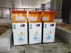 인천 미추홀구, 공동주택 RFID 음식물쓰레기 종량기 확대 설치