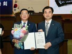 이광호 시의원, 서울시의회 더불어민주당 노동부대표 선임