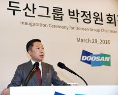 박정원 두산 회장, 18억2200만원 수령
