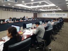 """한국마사회, 제4차 불법경마 대책협의회 …각계 전문가 모여 """"단속 강화하자"""""""