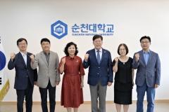 순천대 주요 보직교수들, 발전기금 5천만 원 약정