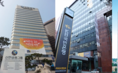 KB·신한금융, 글로벌 ESG 실천···'NZBA' 창립 멤버로 가입