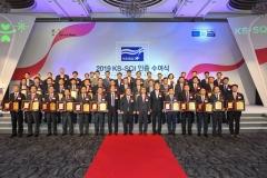 """한국표준협회 """"기업 서비스품질 전략 '사람'에 집중"""""""