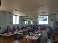 한국어촌어항공단, `어촌뉴딜 300사업` 2차 전문가 현장자문