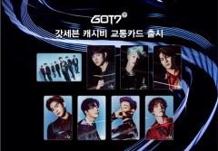 GOT7 'SPINNING TOP' 캐시비 교통카드 한정반, 세븐일레븐 단독 출시