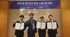 한호전 와인소믈리에학과 과정, 2019 한국 학생 소믈리에 대회 최우수상 등 전원 수상