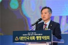 서울시의회, `2019 대한민국 의회·행정 박람회` 참가...의정활동 알려