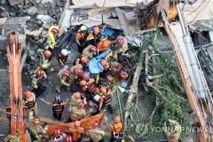 서초구 잠원동 철거현장 붕괴사고로 매몰됐던 1명 사망