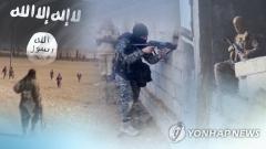 '폭파특기' 병사가 IS 가입시도…'테러예비' 정황도 포착