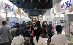 aT, 광저우 식품박람회 참가 대중국 농식품 수출확대 추진