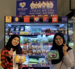 aT, 말레이시아에 K-Fresh Zone 오픈 할랄시장 공략