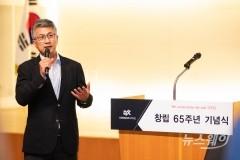 """동국제강 창립 65주년…장세욱 부회장 """"멀티스페셜리스트 거듭나라"""""""