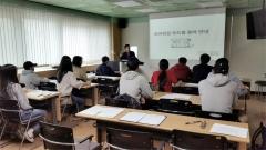 순천대, 2019년 '청년취업 두드림 사업' 참여