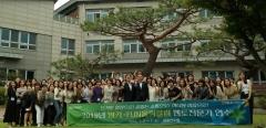NH농협은행, 방카슈랑스 전문 직원 워크숍 개최