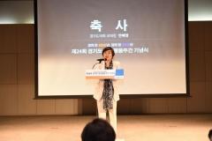 """안혜영 경기도의회 부의장 """"성평등, 미래한국 이끄는 다양성의 한 축"""""""