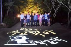 순창 강천산, 오는 8월 1일 야간개장