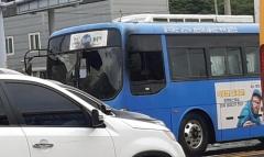 고양서 달리던 시내버스에 화재…승객들 대피