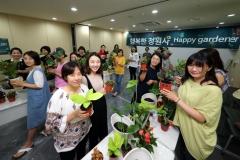 대우건설, '동탄역 푸르지오' 입주민…홈가드닝 프로그램 수강