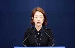 """靑 """"정의용·서훈 문책성 교체설 보도, 사실무근"""""""