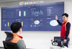 SKT 'AI 돌봄' 서비스, 독거 어르신 외로움 해소 효과 '톡톡'