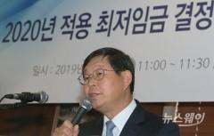 내년 최저임금 수정안…노동계 9570원 vs 경영계 8185원